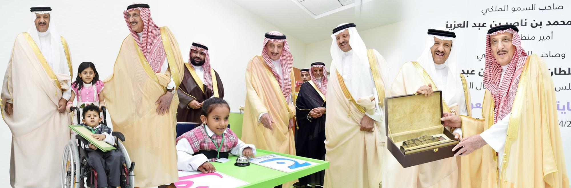 افتتاح مركز الجمعية الجديد بجازان
