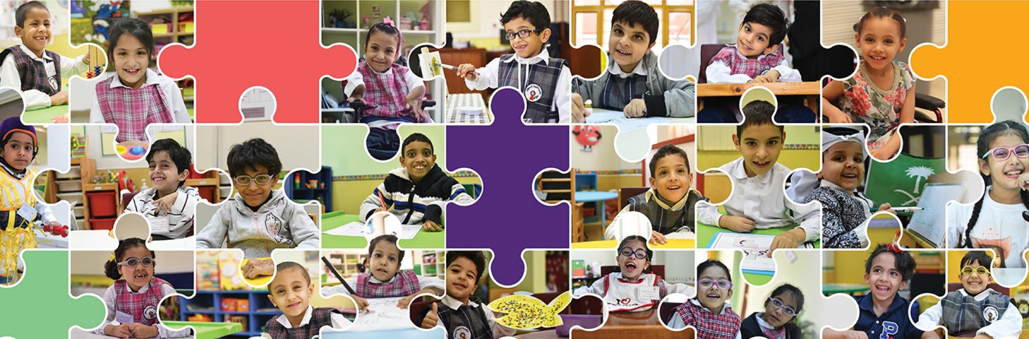صور أطفال الجمعية 2020